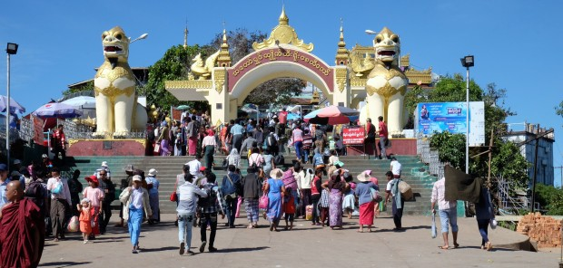 the-entrance-to-the-golden-rock-myanmar